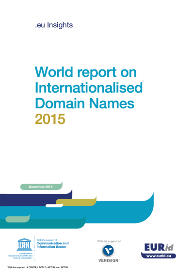 idn_world_report_2015_cover-featured.png